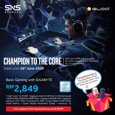 GLOO Gaming Desktop Champion to the Core (1)