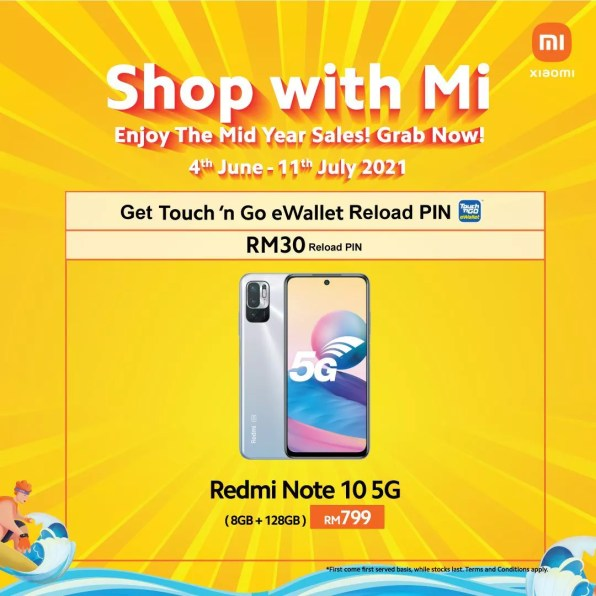 Xiaomi 'Shop With Mi' 1