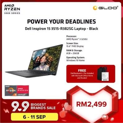 GLOO Dell Inspiron AMD Ryzen 3