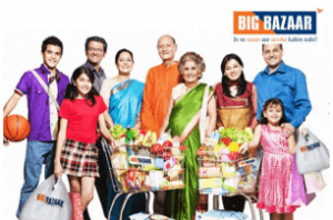 BigBazaar- Give a Missed Call & Get Rs 200 off