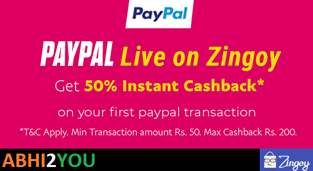 Zingoy- Get 50% Instant Cashback on Gift Vouchers via PayPal (Max Rs 200)