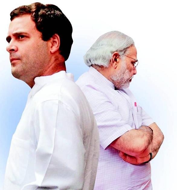 Narendra Modi vs. Rahul Gandhi – AbhiSays.com
