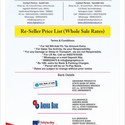 ID Card Price List  Re seller price list   whole sale price list  list of all id card holdrs , lanyards, rolls, cold, mounting rolls, cutting adn lamination machine