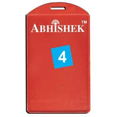 Single Side Pasting Holder of size 54x86 mm in Red Colour and Vertical OrientationIt is ideal for business, schools and organization for all there ID card needs. Not only it protects the keep the id cards safe but also provides high branding value and pe