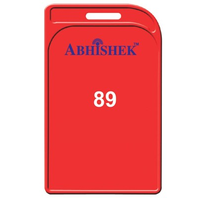 Two Side Pasting Holder of size 48x72 mm in Red Colour and Vertical OrientationIt is ideal for business, schools and organization for all there ID card needs. Not only it protects the keep the id cards safe but also provides high branding value and perso