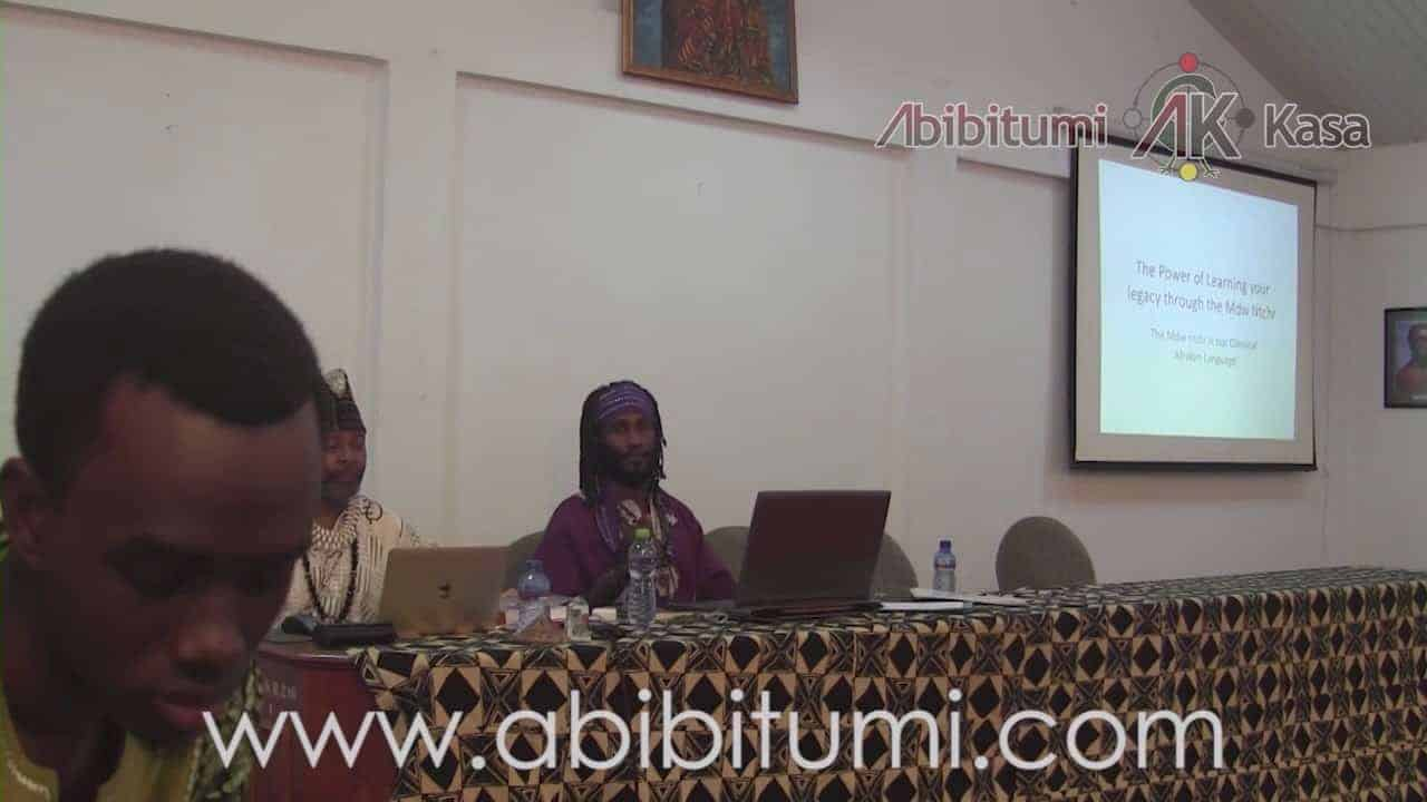 [Teaser] Mfundishi Jhutyms at the Institute of African Studies