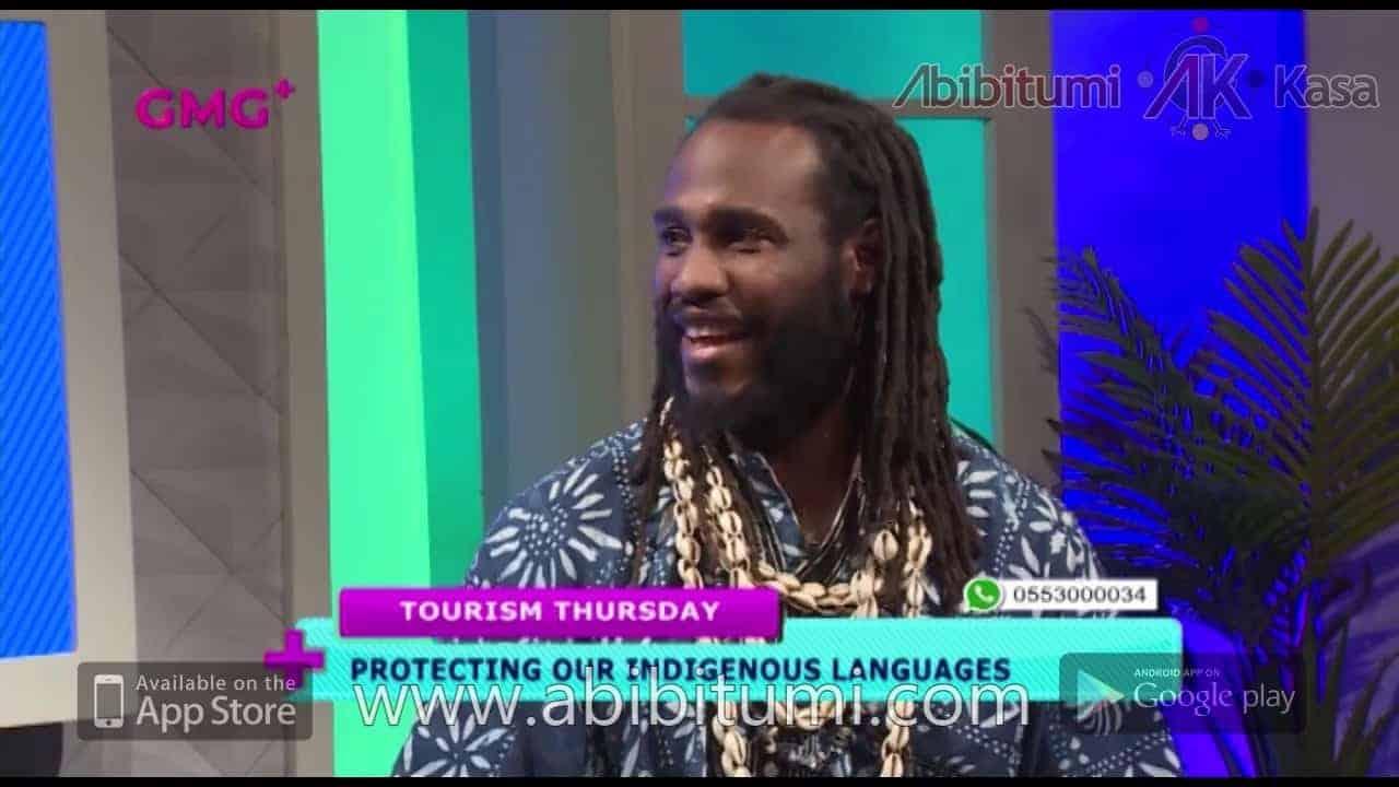 GMG+ Dr. Kambon Interview: Loss of Indigenous Afrikan Languages