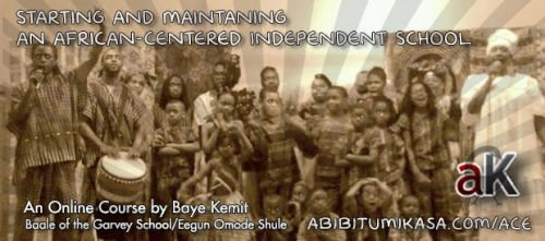 African Centered School