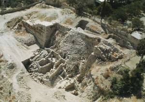 Nehemiah's original wall