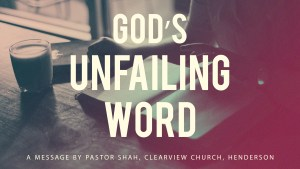 God's Unfailing Word