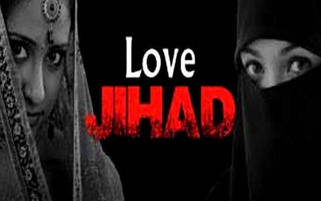 Makna Plastis Jihad