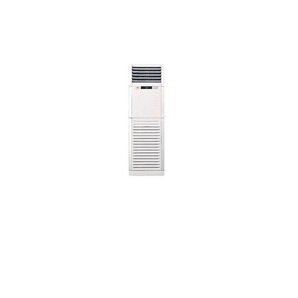 Kenstar 2HP Standing Air Conditioner