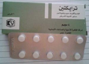 دواء لزيادة الوزن للرجال ابجديه Abjadih
