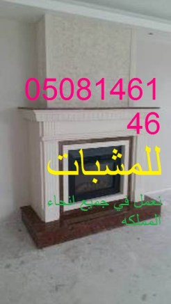 %e2%80%ab11885323_10204553724987712_4207780350909338220_n-%d9%86%d8%b3%d8%ae%d8%a9