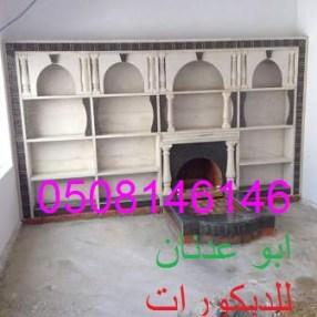 fb_img_1482867982644