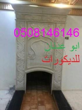 fb_img_1448993670181