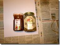 Дедущкин мёд. 004