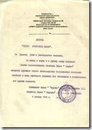 советник президента арутюнов сергей александрович. 1