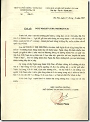 вьетнам. письмо. Image1