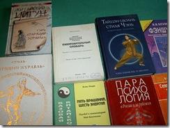 Труды Богачихина М.М. 013