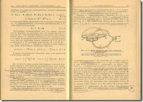 теория поля. телеметрия цигун