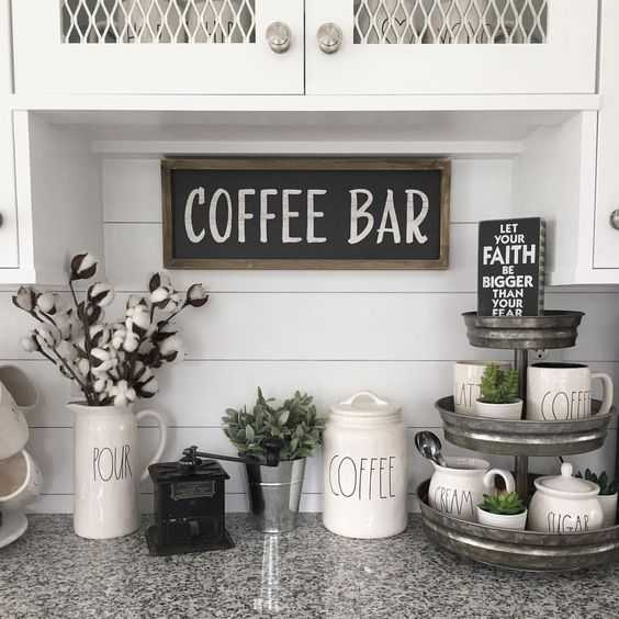 How to create a coffee bar at home