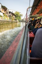 View from one of our trips in the canal boats. This one heading towards some market.