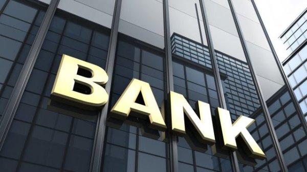 В каком банке в 2019-том году можно выгодно оформить ...