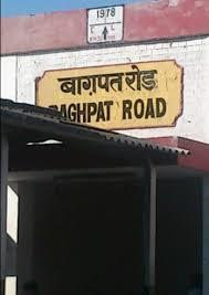 baghpat-road
