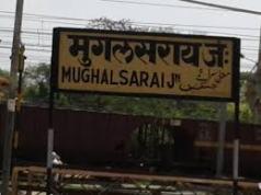 mughal-sarai