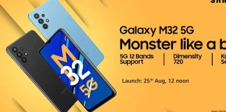 Samsung Galaxy M32 5G launch date revealed