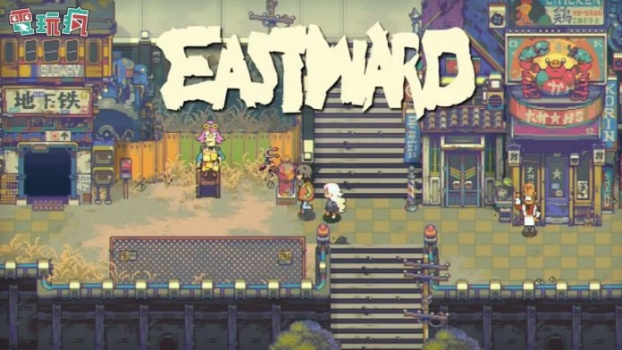 Eastward Update 1.04 Patch Notes