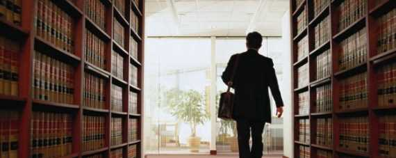 Bufete de abogados en Laspuña Servicios de Abogados