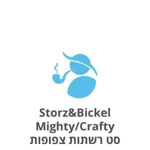 Storz & Bickel Mighty/Crafty סט רשתות צפופות