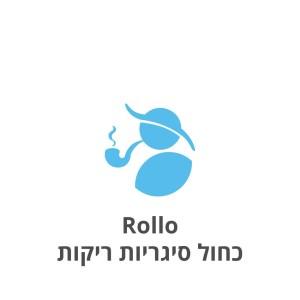 Rollo כחול סיגריות ריקות