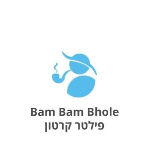 Bam Bam Bhole פילטר קרטון