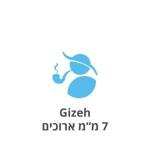 """Gizeh פילטרים 7 מ""""מ ארוכים"""