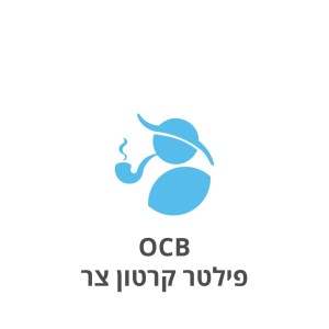 OCB פילטר קרטון צר