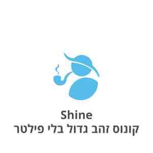 Shine 24k Gold Cone שיין קונוס מזהב 24 קראט בלי פילטר