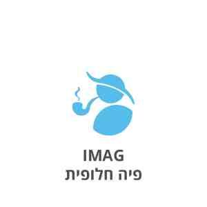 IMAG Mouthpiece איימאג פיה חלופית