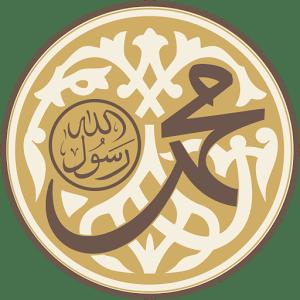 برنامج جامع الكتب التسعة
