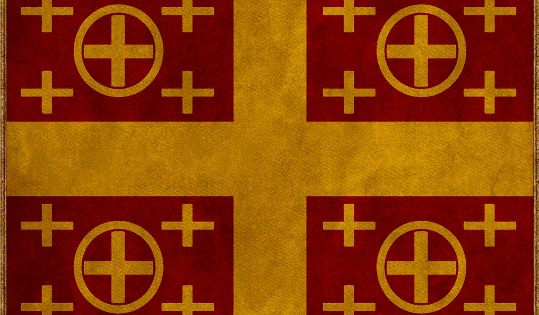 The Latin Empire of Constantinople (1204 – 1261)