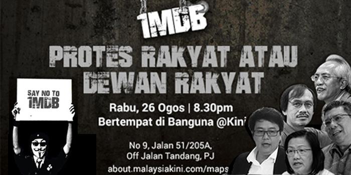 Protest Rakyat atau Dewan Rakyat? – A Malaysiakini Forum