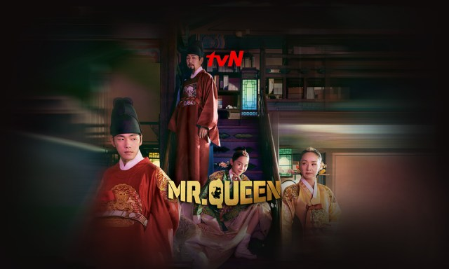 mr. queen streaming tvn