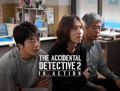 The Accidental Detective 2: In Action, Film Detektif yang Kocak dan Penuh Misteri