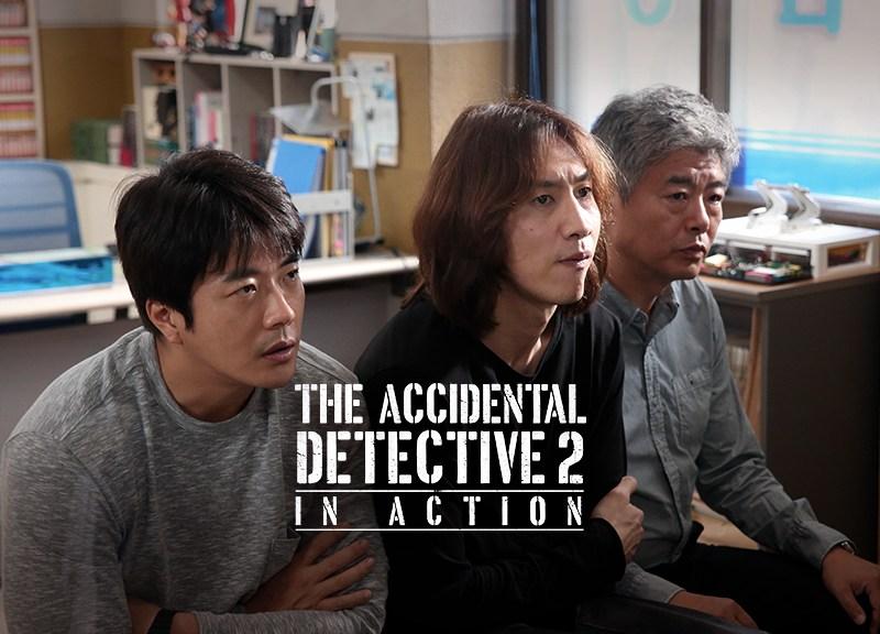 The Accidental Detective 2: In Action, Film Detektif yang Kocak dan Penuh Misteri