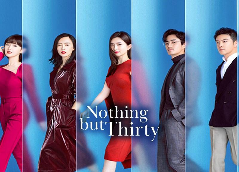 Tentang Drama China Nothing But Thirty, Perempuan Tangguh Wajib Nonton