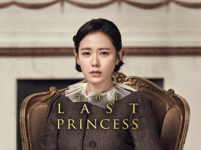 Film The Last Princess, Son Ye Jin menjadi putri Dinasti Joseon terakhir.
