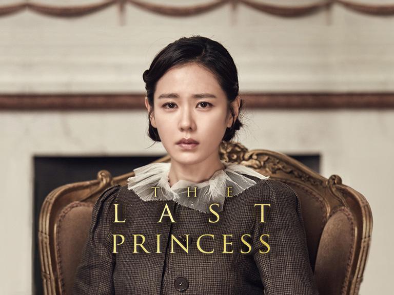 Sinopsis Film The Last Princess, Son Ye Jin Menjadi Putri Terakhir Dinasti Joseon