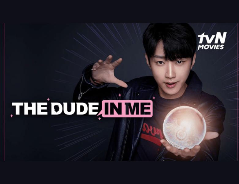Sinopsis the dude in me, Film Korea Jin Young yang Bikin Baper dan Ketawa